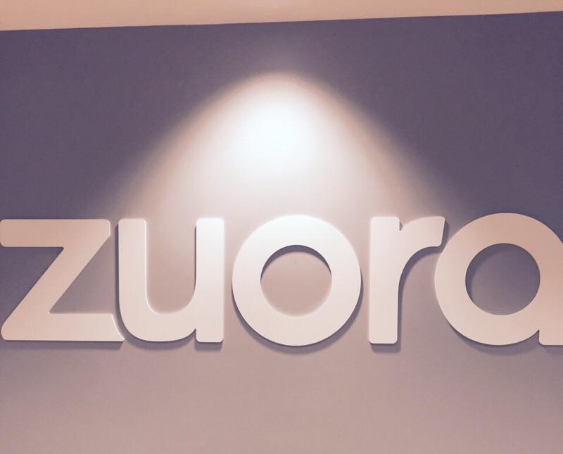 Entrance to Zuora headquarters in Foster City, California.