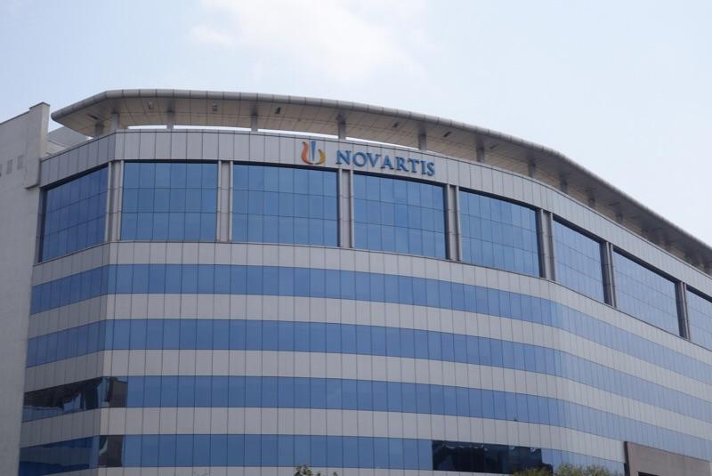 Novartis' office in HITEC City Hyderabad, India.