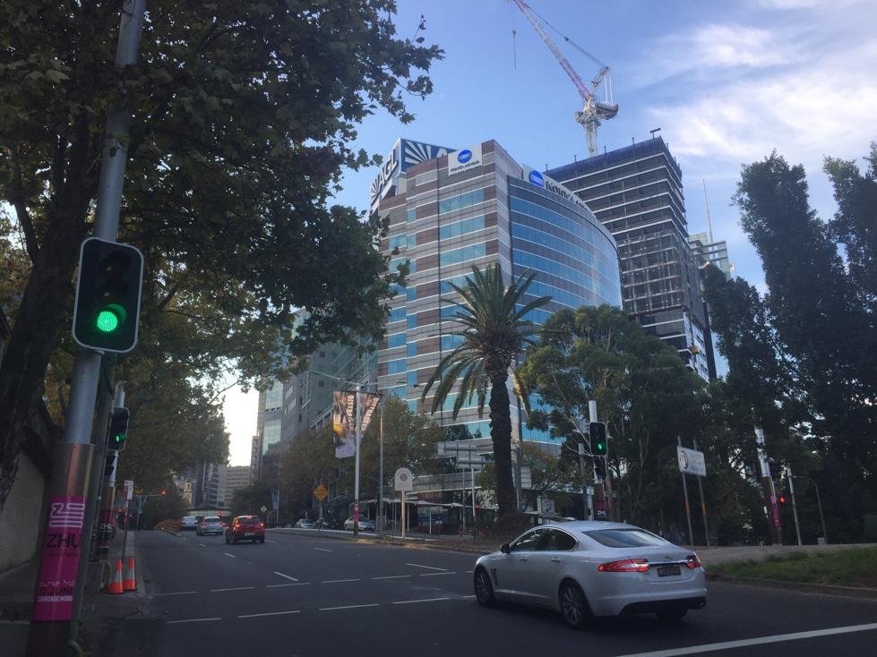 Konica Minolta office building in North Sydney, Australia.