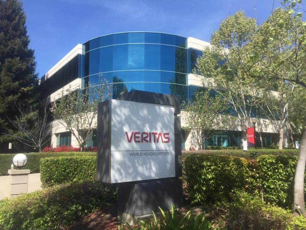 Entrance to VERITAS' corporate headquarters in Mountain View, California.