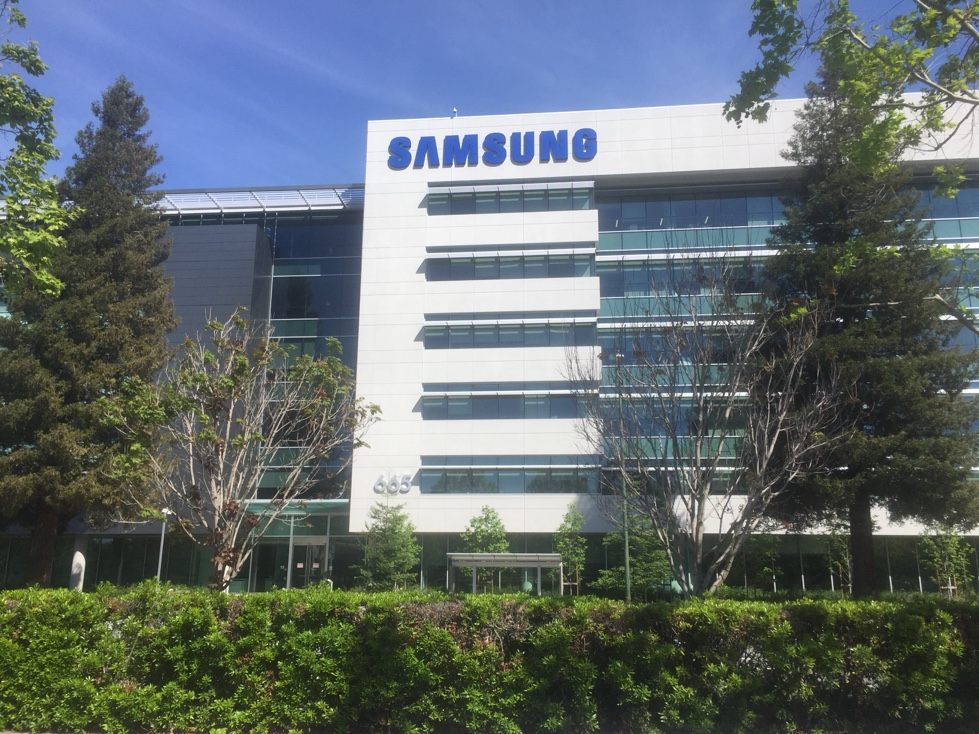 Building on Samsung's corporate campus in Mountain View, California.