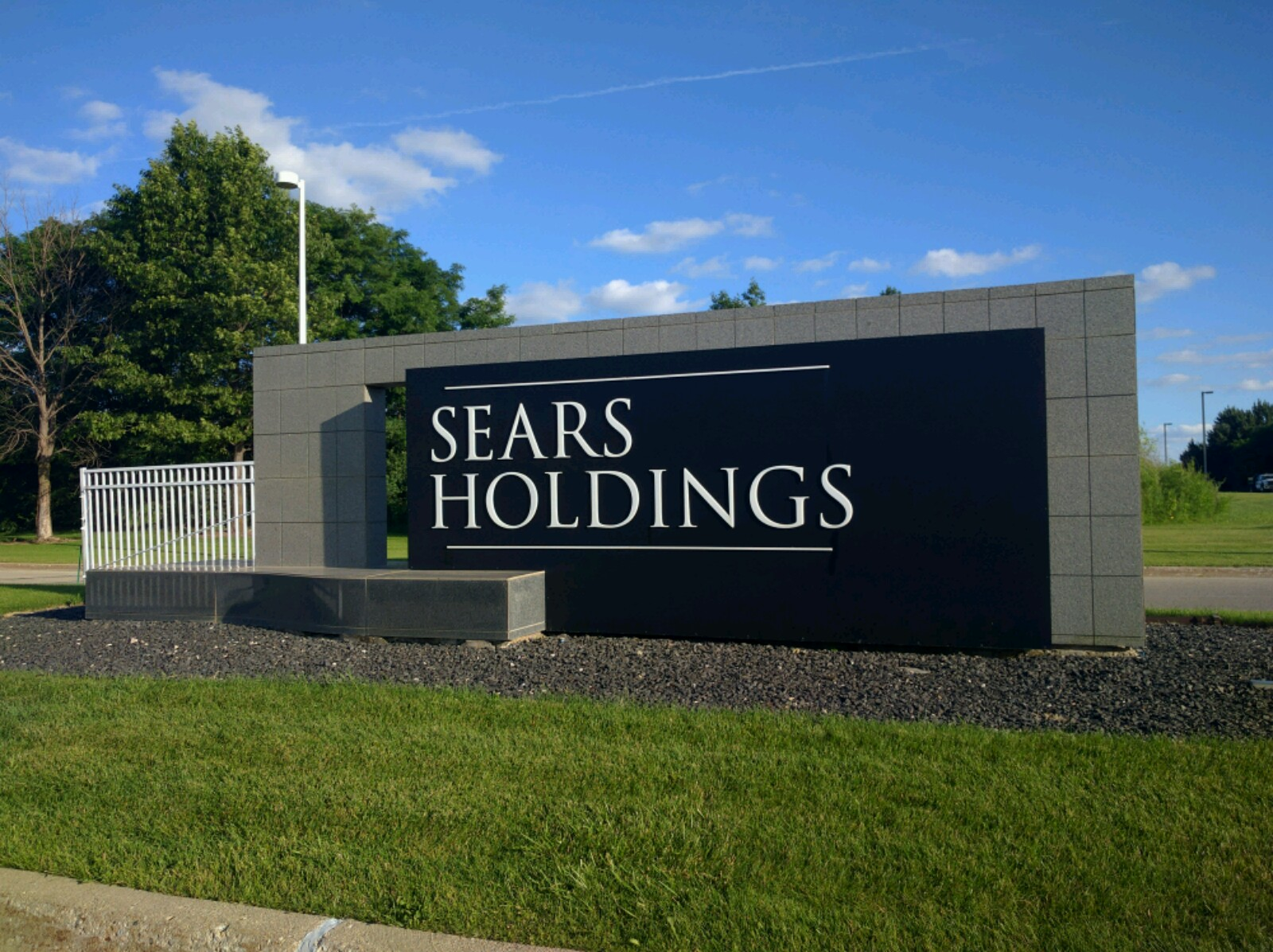 Entrance to Sears Holdings' corporate headquarters in Hoffman Estates, Illinois.