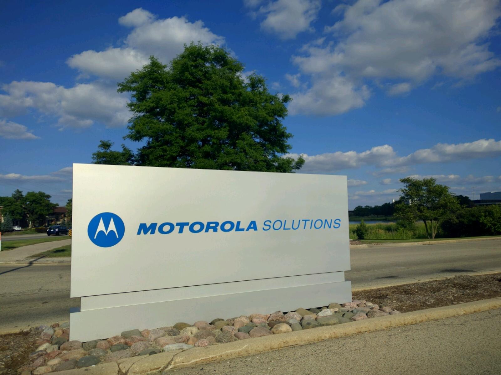 Entrance to Motorola Solutions' corporate campus in Schaumburg, Illinois.