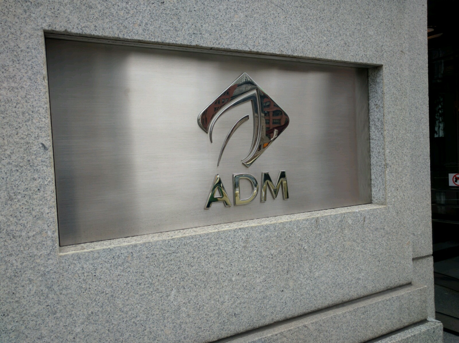 Entrance to ADM's corporate headquarters in downtown Chicago, Illinois.