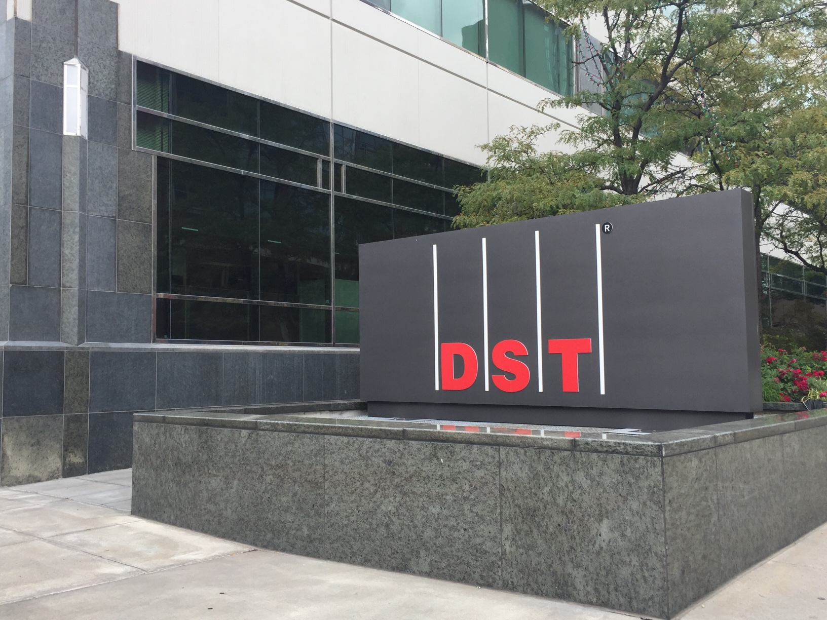 DST Systems' corporate headquarters in downtown Kansas City, Missouri.